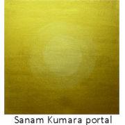 sanam-kumara-portal.jpg